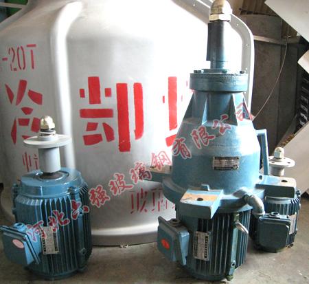 yccl冷却塔专用电机_凉水塔电机